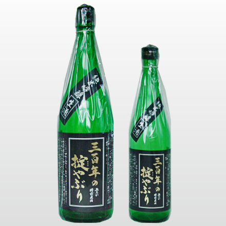純米吟醸生酒 三百年の掟破り