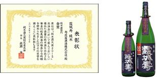 award_dm2