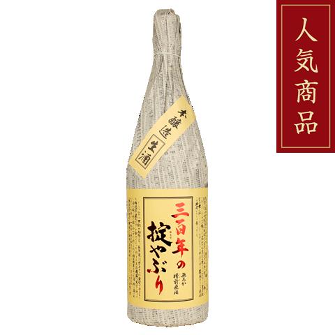 槽前原酒 本醸造生酒三百年の掟やぶり