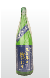 純米 三百年の掟やぶり 1.8l