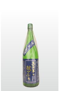 純米 三百年の掟やぶり 720ml