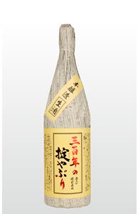 本醸造 三百年の掟やぶり 1.8l