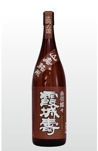 山廃純米 霞城寿 1.8l