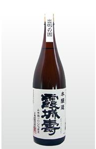 本醸造 霞城寿 1.8l