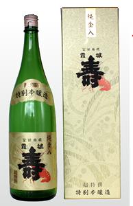 祝い酒 超特撰 霞城寿 1.8l