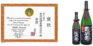 award_dm4