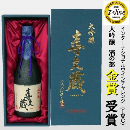7月旬の酒 寿久蔵