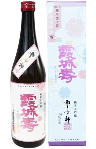 雪女神 2018年 純米酒大賞