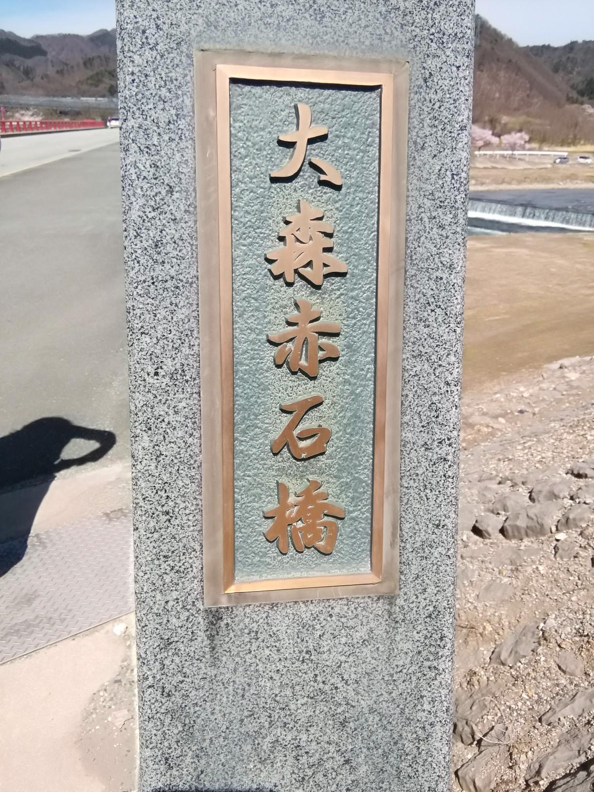 寿虎屋酒造