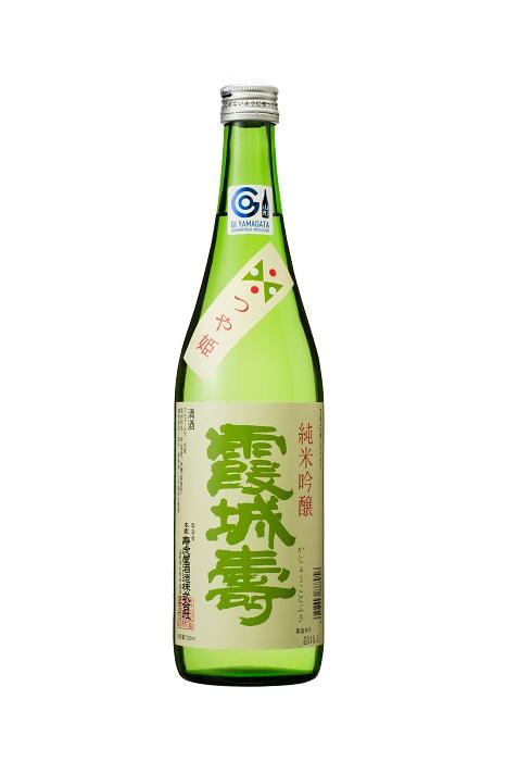 純米吟醸霞城寿つや姫