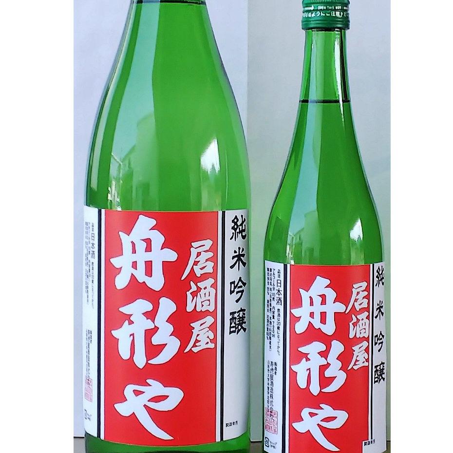 純米吟醸 霞城寿